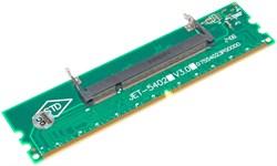 Переходник для оперативной памяти DDR2, SODIMM - DIMM, 200 pin - 240 pin