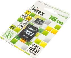 Карта памяти MicroSD, 16 Gb, Class 10, Mirex (с SD - адаптером)