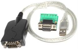 """Переходник USB - RS485 / RS422, COM RS232 """"папа"""" + клеммная колодка"""