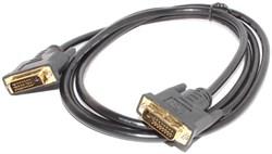 Кабель DVI-D - DVI-D, 1.8 метра, с позолоченными контактами
