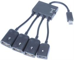 Кабель - переходник (хаб) OTG Micro USB HUB, 4 порта, 3 x USB, 1 x питание (зарядка)