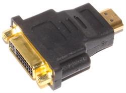 """Переходник (адаптер) HDMI (m) """"папа"""" - DVI (f) """"мама"""""""