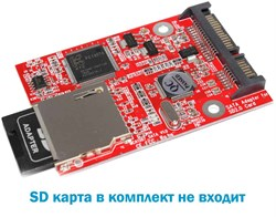 Переходник (адаптер) SD / SDHC на SATA