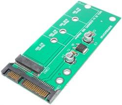Переходник (адаптер) для SSD M.2 (NGFF) - SATA III