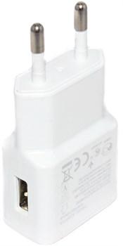 Сетевое зарядное устройство USB, 2A, для телефонов и планшетов