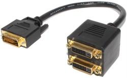 Разветвитель DVI (сплиттер), DVI-D, на 2 монитора