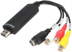 Устройство видеозахвата EasyCap USB 2.0 (1 вход+stereo+Svideo)