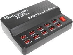 Зарядная станция (зарядное устройство) USB на 10 портов, 12А