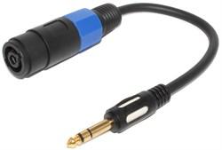 "Переходник (кабель) Jack 6.3 мм ""папа"" ""стерео"" - Speakon Neutrik ""мама"", 0.3 м"