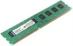 Оперативная память DDR3, 2GB, 1333MHZ, PC3-10600, Kingston KVR1333D3N9/2G