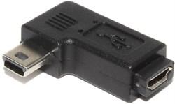 "Переходник Mini USB ""папа"" - Micro USB ""мама"", угловой, правый, 90 градусов"