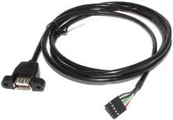 Кабель (переходник) USB 2.0 (AF) - USB 5 pin (на материнскую плату), с креплением, 1.5 м