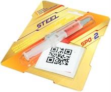 Силиконовая смазка (масло) для компьютерных вентиляторов Steel Glide Silicium SPO-2