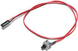 Кнопка включения компьютера (выносная), с кабелем