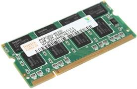 Оперативная память Hynix DDR (DDR1), PC-2700, 333MHz, 1Gb, So-Dimm