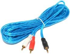 """Кабель Mini Jack 3.5 мм - 2 x RCA """"Тюльпаны"""", 5 метров, синий"""